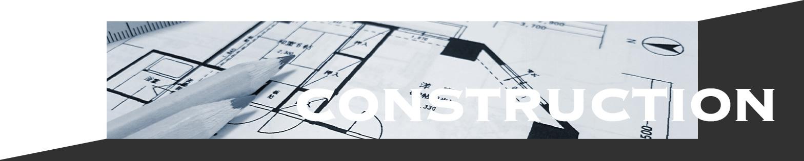 LISの建築・構造・仕様