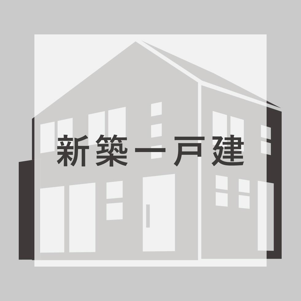 LISソフィア箕面稲(トランクルーム)